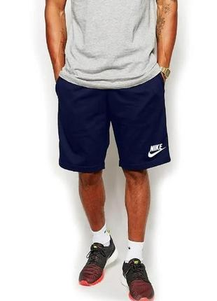 Мужские шорты спортивные
