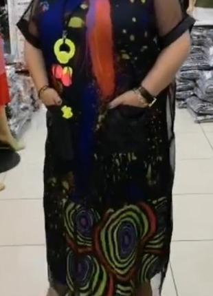 Платье, размер 58