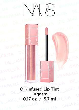 Тинт для губ nars oil-infused lip tint orgasm