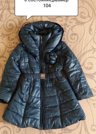 Дёшево. очень красивая зимняя куртка 104р