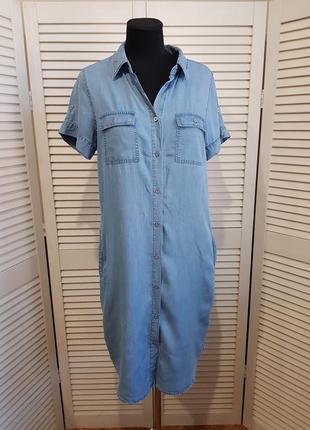 Голубое джинсовое платье рубашка chicoree