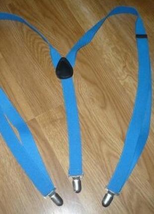 Подтяжки синие 125см