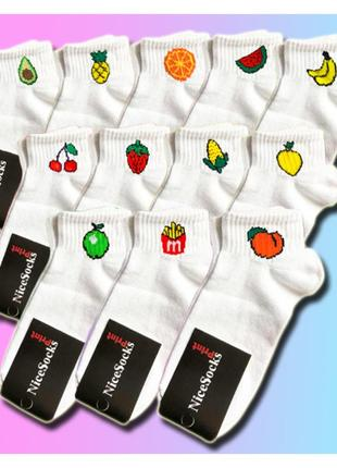 Короткие носочки с принтами