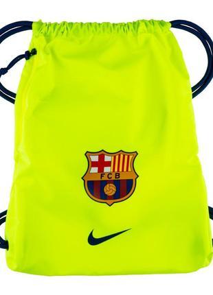 Оригинальный рюкзак! fc barcelona stadium football gym sack