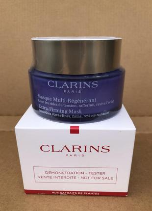 Clarins masque extra-firming омолаживающая маска для лица