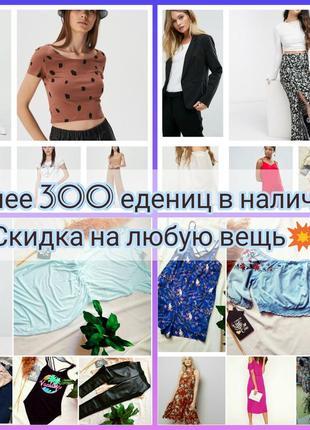 Футболки, топы, платья, комбинезоны, джинсы