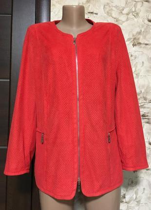 Лёгкая,а-ля замшевая куртка,пиджак,жакет с перфорацией basler