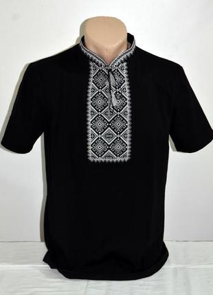 Чоловіча футболка з вишивкою вишита футболка вышиванка вишиванка розмір 3xl
