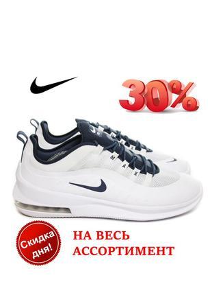 Мужские белые кроссовки nike air max оригинал