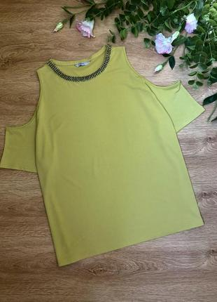 Стильная футболка/блуза