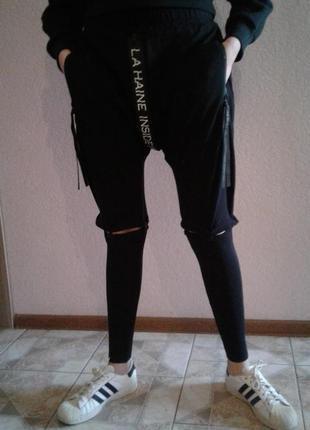 Мега крутые спортивные штаны