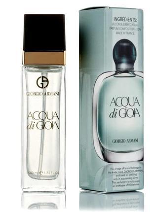 Тестер женский мини- парфюм( 40мл) стойкость 🔥