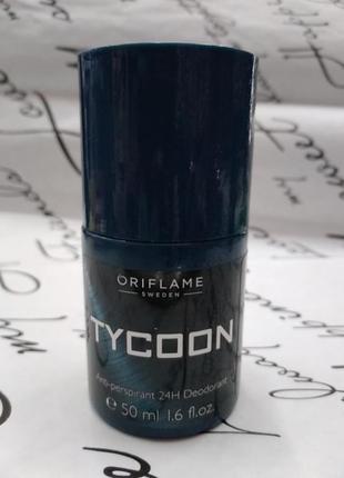 Шариковой дезодорант от oriflame 50мл для мужчин.
