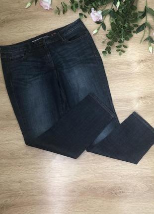 Стильные джинсы xl-xxl