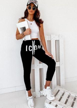 Укороченные спортивные штаны женские