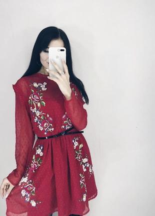 Шикарное, воздушное платье