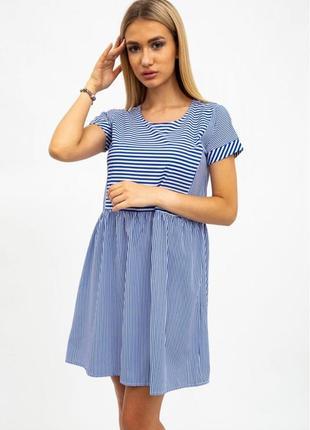 Синее 💙 платье в актуальную полоску