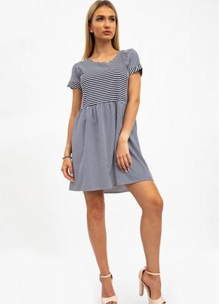 Сине-белое💙 платье в актуальную полоску