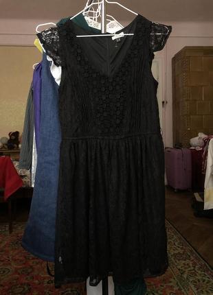 Брендова сукня!