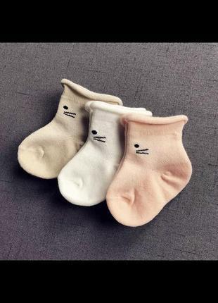 Носочки на 0-4 месяца для девочки