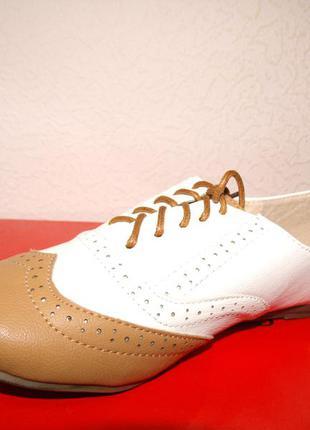 Ботинки мокасины балетки туфли к-748 размер 36,37,38,39,40, 41
