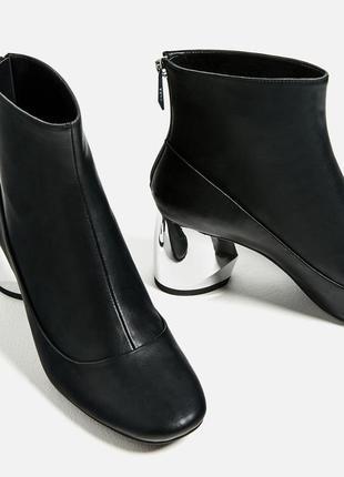 Стильные  полусапожки ботиночки zara