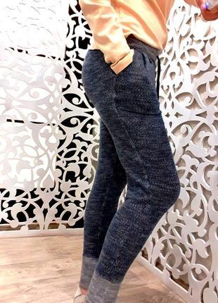 Штаны прогулочные синие светлые вязаные швеция h&m спортивные