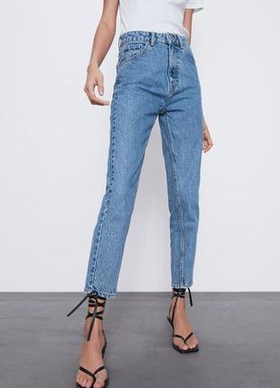 Шикарные mom мом джинсы голубые от zara