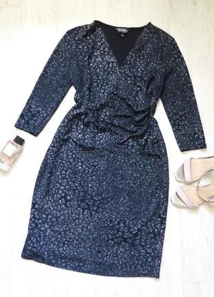 Нарядное..вечернее платье 16-18р.леопард принт.