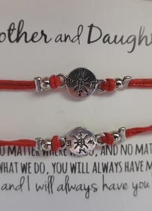 Браслеты для мамы и дочки