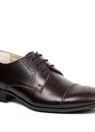 Купляй шкіряне взуття коричневого кольору!