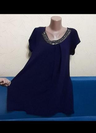 Платье нарядное классическое р 50-52
