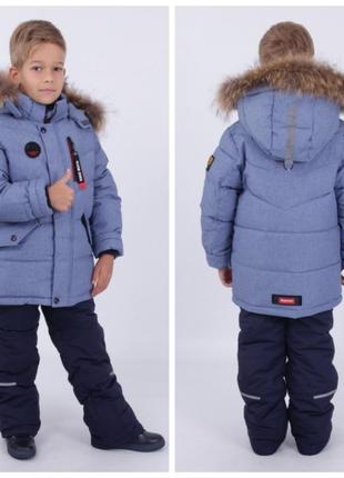 Kiko зимний комплект кико для мальчика