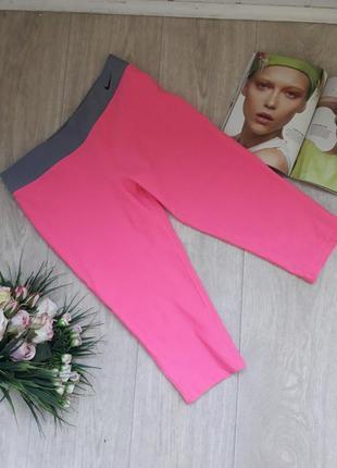 Ярко розовые капри 13-15 лет nike оригинал