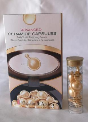 Восстанавливающие капсулы для лица elizabeth arden ceramide capsules