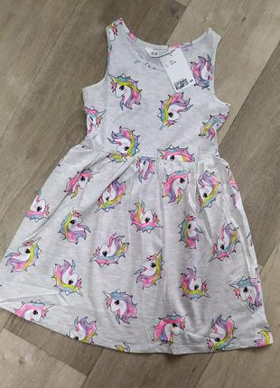 Новинка! яркие летние сарафаны платья h&m единороги девочкам