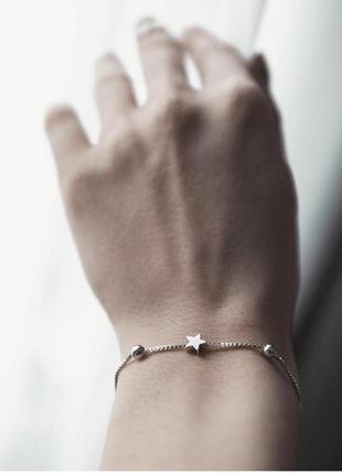 Красивый и стильный браслетик на каждый день, серебро