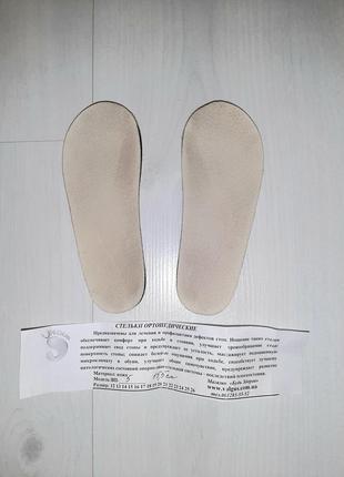 Ортопедические кожаные натуральные стельки вп-5 ботинки сапоги кеды