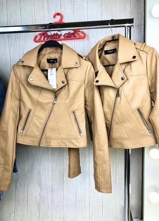 Куртка кожанка reserved