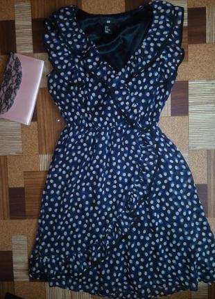Платье очень красивое,в горох!