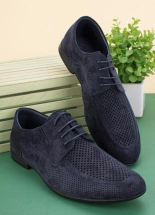 Мужские туфли летние сеточка