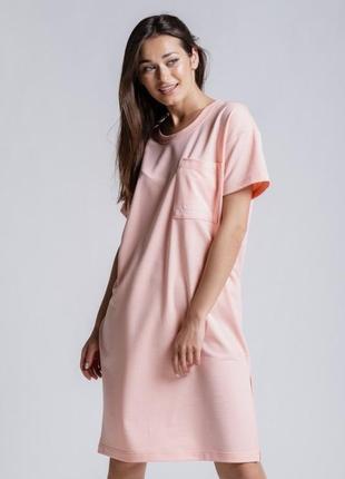 Платье свободное из трикотажа
