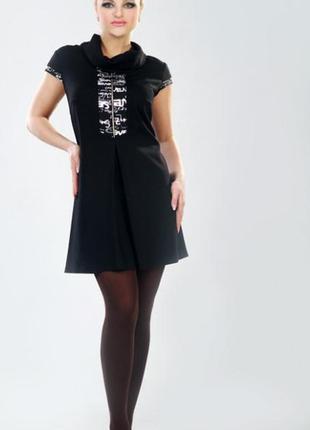 Платье, сарафан petro soroka