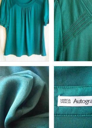 Шикарная блуза футболка изумрудного цвета из вискозы и шелка!