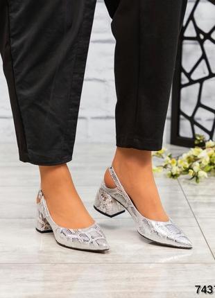Летние туфли с открытой пяткой