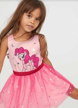 Шикарное платьеце для модницы.