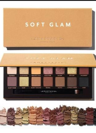 Палитра soft glam palette