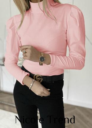 Кофта женская персикового цвета гольф рукава фонарик воротник стойка