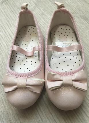 Туфельки carter's