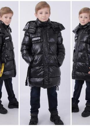 Зимнее полу-пальто анернуо anernuo спортивная куртка